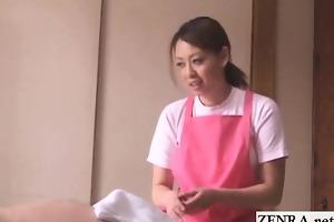 subtitled cfnm japanese caregiver elderly guy